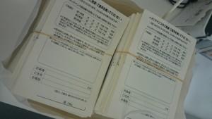 DSC_0903 (1)