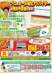 MX-3650FN_20171026_141040-1